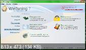WinTuning 7 v2.00 (2011 г.)