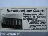 http://i29.fastpic.ru/thumb/2011/0904/07/c46ad9ad0895891fb82f9b97c3950e07.jpeg
