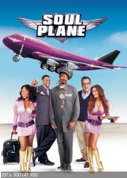 Улётный транспорт / Soul Plane (2004) HDTV 1080i