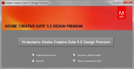 Adobe CS5 5 [ Design Premium DVD Update 2, v  CS5 5, RUS