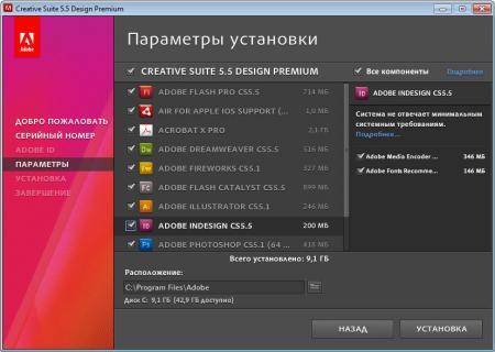 Adobe CS5.5 [ Design Premium DVD Update 2, v. CS5.5, RUS / ENG ] ( 2011 )