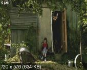 Ты забыл, во что мы играли (2010) DVD5