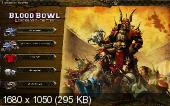 Blood Bowl: Legendary Edition v.2.0.0.6 (Lossless Repack/FULL RU)