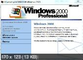 Windows 2000 / Windows 98 second edition / Windows Millenium Edition