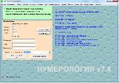 Нумерология 7.4 Rus + Portable