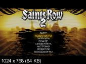 Saints Row 2 RePack Dim(AS)s (PC/RUS)