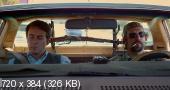 Травка / Leaves of Grass (Тим Блейк Нельсон / Tim Blake Nelson) [2009, триллер, комедия, драма, HDRip] MVO R5