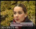 http://i29.fastpic.ru/thumb/2011/1010/66/4f5f281729bd402c484874de1a2a7e66.jpeg