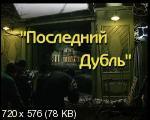 http://i29.fastpic.ru/thumb/2011/1010/ba/20ce064b73a92d6f22456f534da3e6ba.jpeg