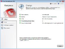 G Data Internet Security 2012 v22.0.9.1 Final (2011/Rus)