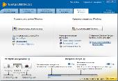 TuneUp Utilities 2012 Build 12.0.2012.117 Final + Русификатор