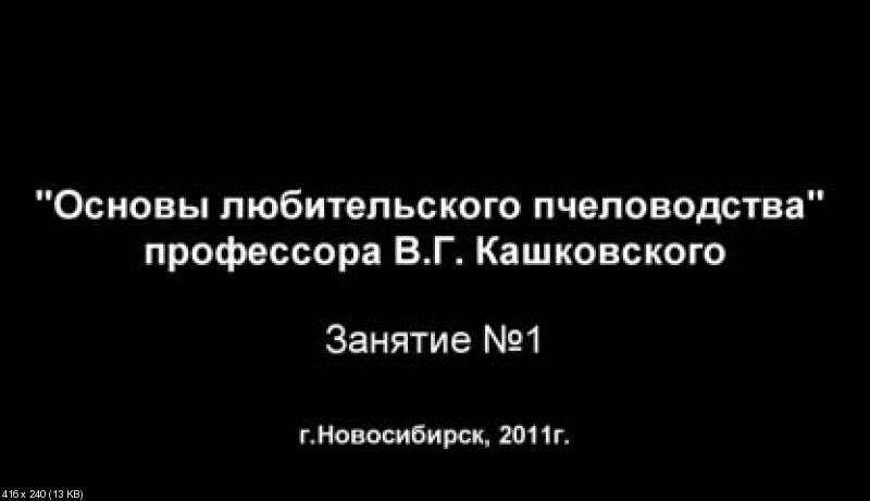http://i29.fastpic.ru/thumb/2011/1016/3d/4e32d959c0cc5c69564c8665311ba13d.jpeg