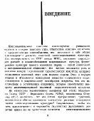 http://i29.fastpic.ru/thumb/2011/1027/46/9056d5d8aaeb69c75f7e5c532a01f146.jpeg