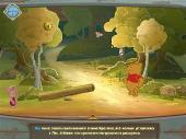 Winnie the Pooh / Медвежонок Винни и его друзья (PC/2011/RU)