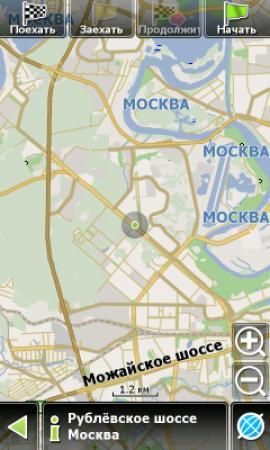 Карты Навител (NAVITEL) [ Блестяще федеральные округа Российской Федерации, v.Q3-2011, RUS ]