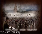 Мельница и крест / The Mill and the Cross (2011) DVD9+DVD5+DVDRip