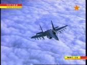 Звёзды авиасалонов мира на МАКС-2007 (2007) DVDRip