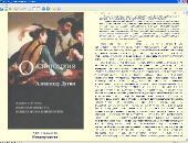 Сборник произведений: Александр Дугин (1991-2011) FB2