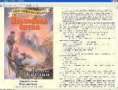 Сборник произведений: Дмитрий Суслин (1996-2011) FB2
