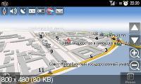 Навител Карты России  OSM Вся Россия (19.11.11) Русская версия