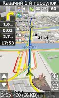 Navitel 5+ Официальная карта Q3.2011 Россия (20.11.11) Русская версия