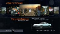 Need for Speed: The Run. Limited Edition (2011/RUS/Repack by Dumu4)
