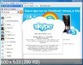 Skype 5.7.0.123 Beta + Portable + MSI [Мульти, есть русский]