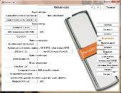 Portable Soft 1.2.4.4