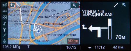 BMW CCC rusification [ v. 1.20.10, ����������� � ������ ���� ����������, 2011, ENG + RUS ]