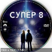 http://i29.fastpic.ru/thumb/2011/1124/6d/094ca2168a0294c4318fe791c88d656d.jpeg