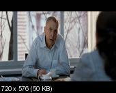 Елена (2011) BD Remux+BDRip 1080p+HDRip+DVD9+DVD5+DVDRip(1400Mb+700Mb)
