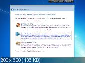 Microsoft Windows 7 SP1 AIO x86-x64 ENG-RUS (22in1) LEGO November 2011 - CtrlSoft