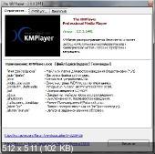 The KMPlayer 3.0.0.1441 LAV сборка 7sh3 x86+x64 [2011, Multi/RUS]