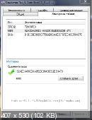 Обновления для Windows 7 Service Pack 1 до 6.1.7601.21831 (Multi)