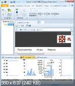 Cкачать торрент Offline Explorer Enterprise 6.0 Build 3680 Service Release