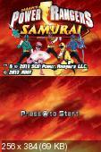 Power Rangers Samurai [USA] [NDS]