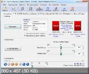 Sound Normalizer v3.9 RUS + Portable