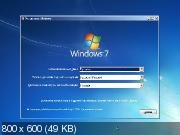Windows 7 Professional x86 by NSK.CITY (04.12.2011)