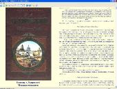 ��������� � ������� ������������: �������� ����������� (1853-1935) FB2