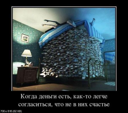 Демотиваторы для всех. Свежая подборка от 24.12.2011