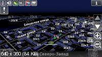 Navitel 5.0.3.397 Symbian^3, Anna, Belle, 9.1-9.4 (09.12.11) Русская версия