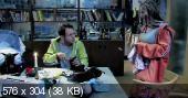 Семейные правила / Wir sagen Du! Schatz (DVDRip/700)