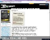 Хакер № 12 (DVD приложение) (2011)