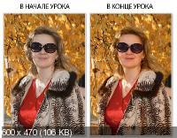 Курс по Photoshop CS5 от А до Я  от Зинаиды Лукьяновой