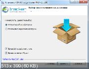 PDF-XChange Viewer Pro 2.5.200 RePack/Portable by KpoJIuK_Labs