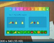 Научить ребенка складывать и отнимать цифры – развивающие игры для детей