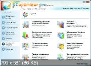 PC Optimizer Pro 6.1.8.6 Eng/Rus RePack + Portable