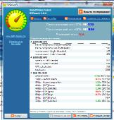 http://i29.fastpic.ru/thumb/2011/1217/af/0c07d29fff369414c074dd28a03ae4af.jpeg