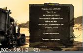 The Fall - Mutant City �� 1 ��� (PC/2011/RePack/��)