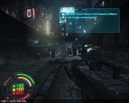 Hard Reset.v 1.23r11 (2011/RUS) Repack от Fenixx)